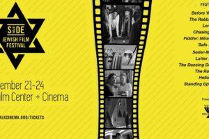 Inaugural Jewish Film Festival Comes To Birmingham